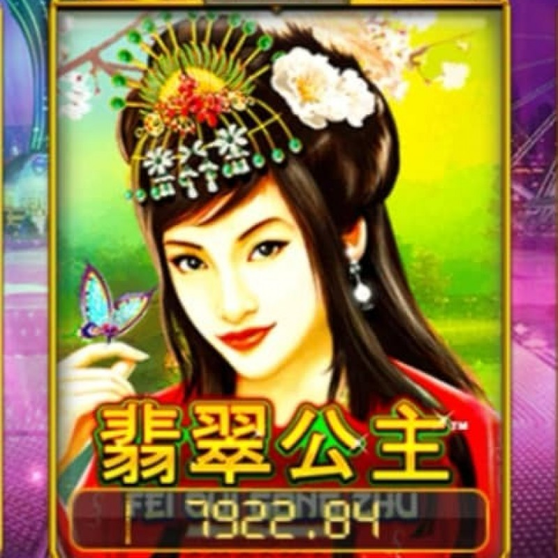 Fei Cui Gong Zhu SA : Overview of Classic Slot in Pussy888 Gamble Site @ Liveslot77