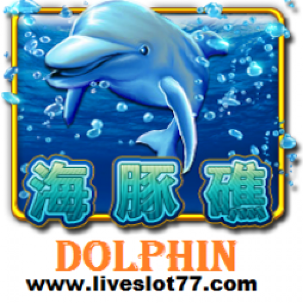 Hit The Spin & Big Win in Dolphin Classic Slot at XE88 Game_LiveSlot77