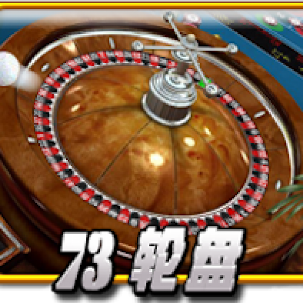 Roulette 73 : Table Game in Top Hot Casino XE 88 Malaysia @ Liveslot77 2020