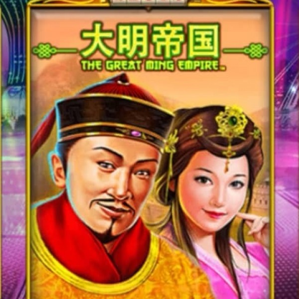 The Great Ming Empire SA : Review of Slot Game in Pussy888 Famous Site @ Liveslot77